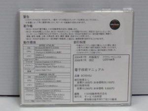 トヨタ クラウン MAJESTA UZS18#系 電子技術マニュアル -02