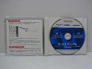 アクティバン ACTY VAN バモス ホビオ サービスマニュアル2010-08 -03