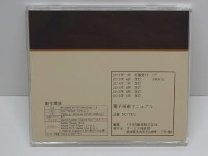 レクサス CT ZWA10 電子技術マニュアル 2016-6 改定版 -02