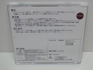 AGH3 アルファードVELLFIRE 電子技術マニュアル2015-1初版発行 -02