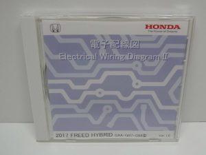 FREED フリード HYBRID GB7 GB8型 電子配線図 2017Ver.1.0 -01