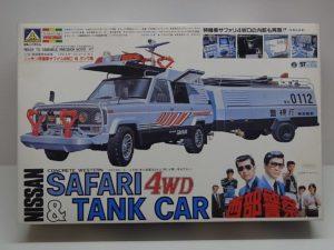 プラモデル 西部警察 日産 サファリ 4WD & タンク車 アオシマ製 1-24 -01