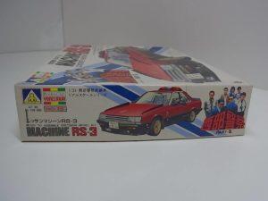プラモデル 西部警察No8 マシーン RS-3 モーター 旧 アオシマ製 1-24 -02
