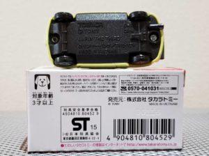 ミニカー ドリーム トミカ ルパン三世 カリオストロの城 フィアット FIAT 500 Dream TOMICA LUPIN THE THIRD TAKARA TOMY モンキーパンチ -04