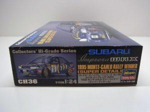 ハセガワ 1/24 スバル インプレッサ WRX 1995年 モンテカルロ ラリー ウィナー コレクターズ ハイグレードシリーズ No.36 SUBARU Impreza MONTE-CARLO Rally Winner SD/スーパーディテール/SuperDetail Collectors' Hi-GradeSeries  CH36 / 51036  --02