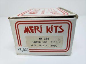 MK165 ロータスLOTUS 102 1990 MERI KITS メリ キット1/43スケール-01