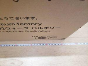 マックスファクトリー MaxFactory PLAMAX MF-25   minimum factory  VF-1 スーパー/ストライク ガウォーク バルキリー  1/20 スケール-輸送箱-04