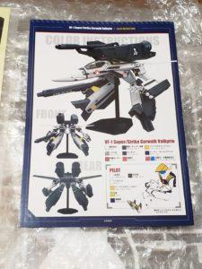 マックスファクトリー MaxFactory PLAMAX MF-25   minimum factory  VF-1 スーパー/ストライク ガウォーク バルキリー  1/20 スケール-付属品-04