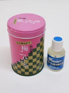 GOODSMILE RACINGのデカール剛力軟化剤(グッドスマイルレーシング)と 梅こんぶ茶 缶-02