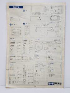 RC ラジコン タミヤ 1/10 JPS ロータス79 競技用スペシャル の説明書-16