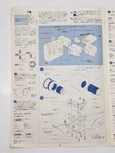 RC ラジコン タミヤ 1/10 JPS ロータス79 競技用スペシャル の説明書-04