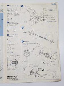 RC ラジコン タミヤ 1/10 JPS ロータス79 競技用スペシャル の説明書-05