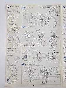RC ラジコン タミヤ 1/10 JPS ロータス79 競技用スペシャル の説明書-06