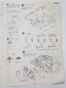 RC ラジコン タミヤ 1/10 JPS ロータス79 競技用スペシャル の説明書-09