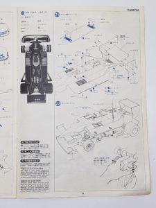 RC ラジコン タミヤ 1/10 JPS ロータス79 競技用スペシャル の説明書-11