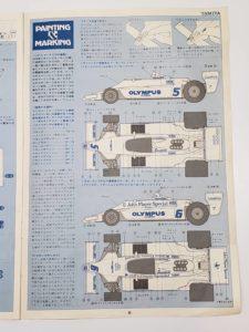 RC ラジコン タミヤ 1/10 JPS ロータス79 競技用スペシャル の説明書-15