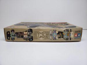 RC ラジコン タミヤ 1/10 JPS ロータス79 競技用スペシャル の外箱の側面画像-02