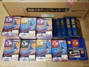 週刊 デアゴスティーニ DeAGOSTINI 戦艦 大和 ヤマト を作る他の買取風景-01