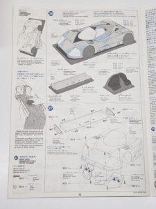 電動 RC レナウン・チャージ・マツダ 787B 1991年 ル・マン 優勝車 #55 タミヤ 1/10スケールの取り扱い 説明書-03