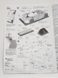 FINISHED BODY Ver. 電動 RC レナウン・チャージ・マツダ 787B 1991年 ル・マン 優勝車 #55 タミヤ 1/10スケール 説明書-02です。