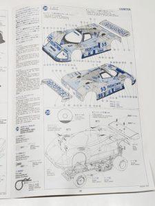 FINISHED BODY Ver. 電動 RC レナウン・チャージ・マツダ 787B 1991年 ル・マン 優勝車 #55 タミヤ 1/10スケール 説明書-01です。