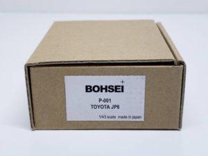 TOYOTA JP6 レジンキット (トヨタ 7) P-001 BOHSEI 143◆未組立ほぼ未使用品【CM-PA19A】 (1)