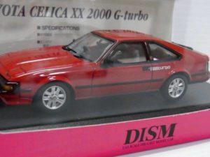 1-43 DISM トヨタ セリカXX 後期型 2000G ターボ レッド -02