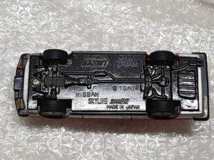 ミニカー トミカ ダンディ R30 スカイライン 2000 RS -07