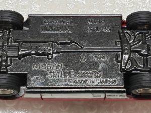 ミニカー トミカ ダンディ R30 スカイライン 2000 RS -08