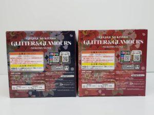 フィギュア ねこ娘/猫娘/ねこむすめ (ゲゲゲの鬼太郎) GLITTER & GLAMOURS-箱-04