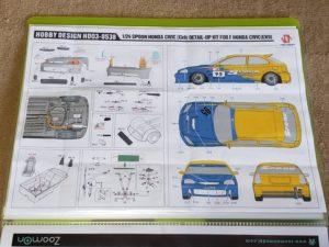 ホビーデザイン レジン製の ディテールアップキットの説明書-01