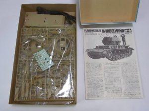 タミヤ 1-35 Ⅳ号対空 ヴィルベルヴィント 4連高射砲38型 -02_rt