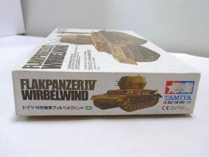 タミヤ 1-35 Ⅳ号対空 ヴィルベルヴィント 4連高射砲38型 -03_rt