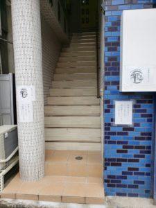 3階店舗はマニアモデル。2階は ゲームセンター おきなや (さん) 入口 撮影 (同じ クレインビル 左側 入口階段)-02
