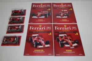 ミニカー フェラーリ F2001/2002/2003-GA/2005 アシェット1/43 -02