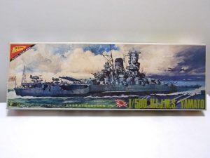プラモデル 船 ニチモ 1-500 日本海軍 超弩級 戦艦 大和 モーターライズ -01 買取価格表ページへ