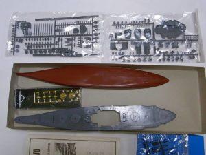 プラモデル 船 ニチモ 1-500 日本海軍 超弩級 戦艦 大和 モーターライズ -08
