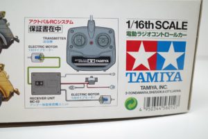 RC 電動ラジコン タミヤ 1/16 Pkw.K1 キューベルワーゲン 82型の箱絵拡大撮影-02