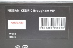 ミニカー 1-43 WIT'S W551 日産 セドリック ブロアム VIP 黒 1995-02