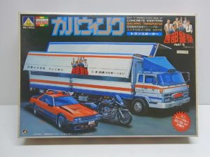 西部警察 ガルウィング トランスポーター 旧 アオシマ-01