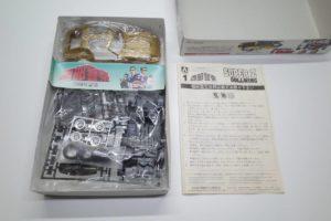 西部警察 スーパー Z ガルウィング フェアレディ アオシマ 1/24-03