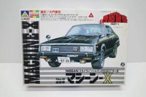 西部警察 8 マシーン X スカイライン ジャパン アオシマ 1/32 -01