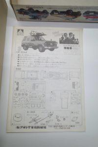 西部警察 No.3 特機車 日産 サファリ 4WD アオシマ 1-32 説明書- 05