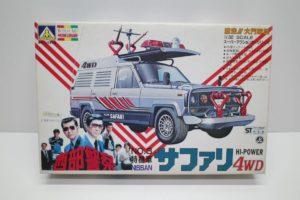 西部警察 No.3 特機車 日産 サファリ 4WD アオシマ 1/32 - 01