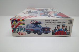 西部警察 No.3 特機車 日産 サファリ 4WD アオシマ 1/32 - 02