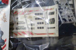 西部警察 No.3 特機車 日産 サファリ 4WD アオシマ 1-32 - 04