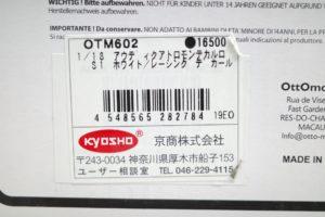 ミニカー OTTO 1/18 アウディ クアトロ モンテカルロ S1 #2 -06