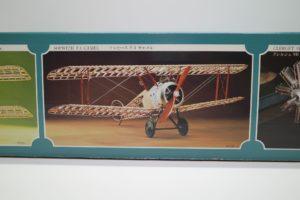 プラモデル 長谷川模型  1/8スケール ミュージアムモデル ソッピース F.1 キャメル-01