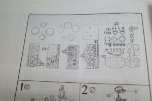 プラモデル レベル 1/96 Revell アポロ サターンV型 ロケット 04805 の説明書 -02