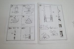 プラモデル レベル 1/96 Revell アポロ サターンV型 ロケット 04805 の説明書 -07